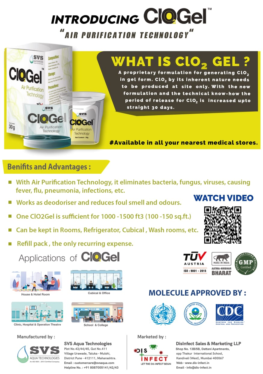 About Chlorine Dioxide gel